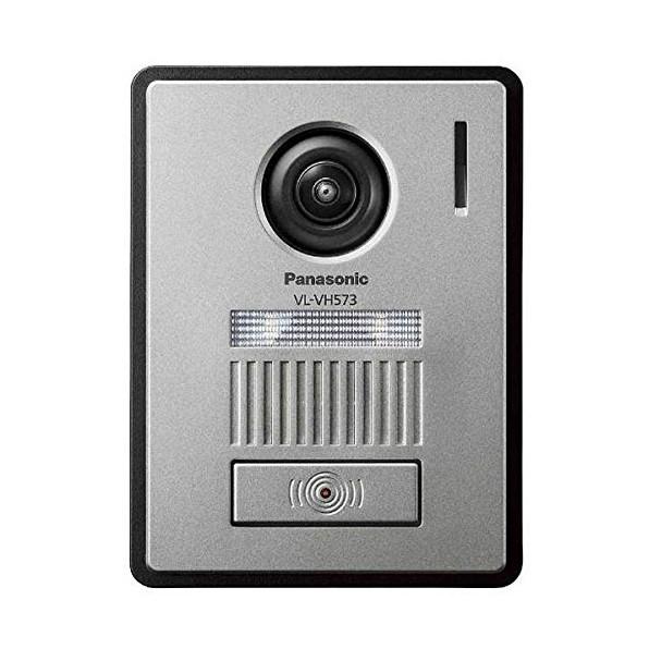 【送料無料】インターホン ドアホン パナソニック(PANASONIC) VL-VH573L-H [カラーカメラ玄関子機]