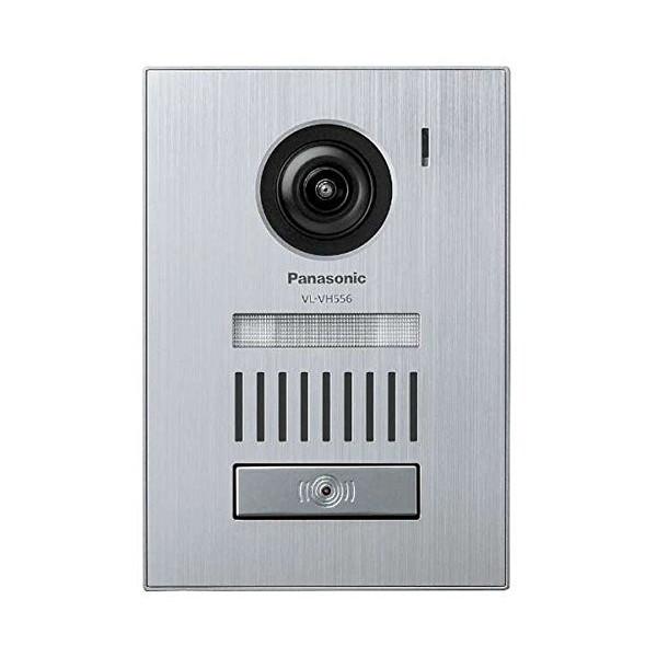 【送料無料】PANASONIC VL-VH556L-S [カラーカメラ玄関子機]