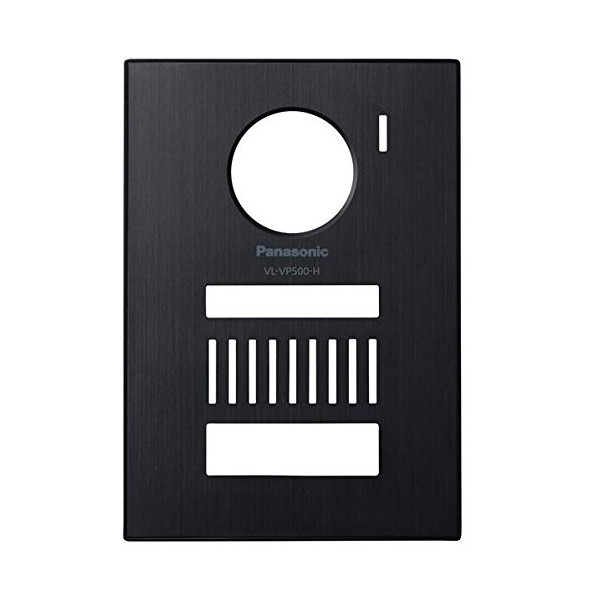【送料無料】PANASONIC VL-VP500-H メタリックグレー [着せ替えデザインパネル]