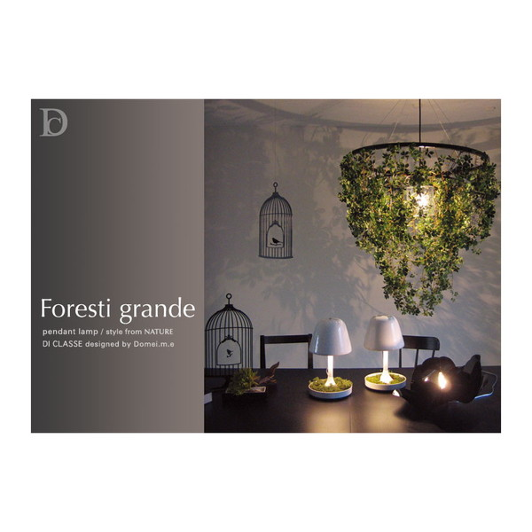 ディクラッセ LP2360GR Foresti grande [洋風ペンダントライト(電球付属)]
