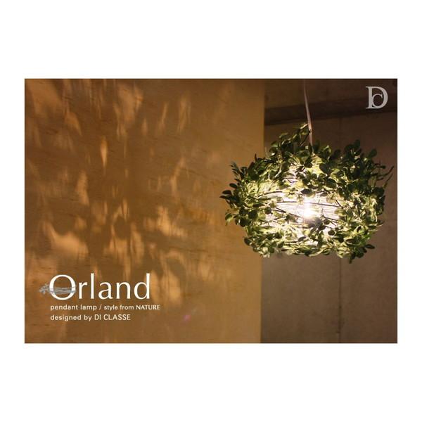 【送料無料】ディクラッセ LP3006GR Orland [洋風ペンダントライト(電球付属)]