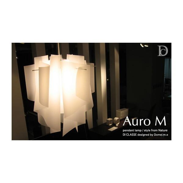 【送料無料】ディクラッセ LP2049WH ホワイト Auro M [洋風ペンダントライト(電球付属)]