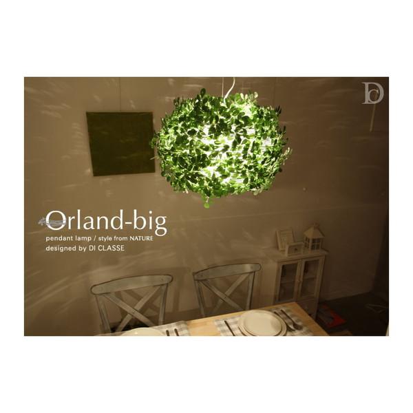 【送料無料】ディクラッセ LP3005GR Orland-big [洋風ペンダントライト(電球付属)]