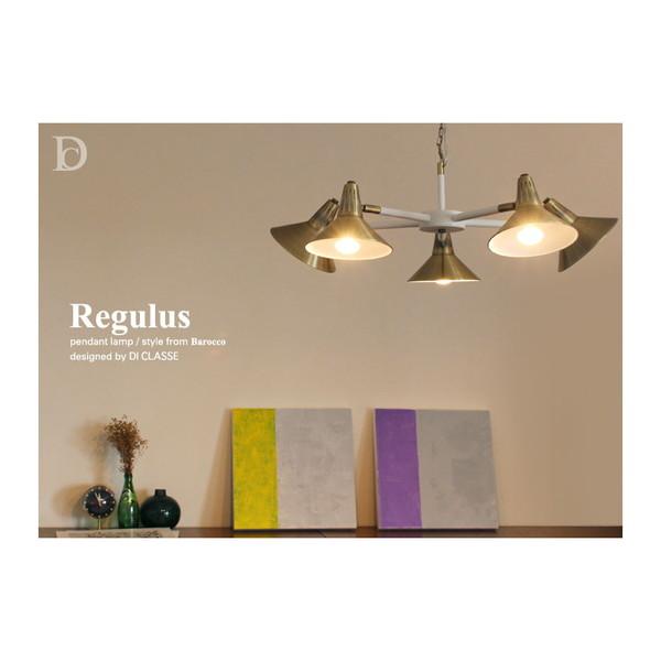 【送料無料】ディクラッセ LP3099WH ホワイト Regulus [洋風ペンダントライト(電球付属)]