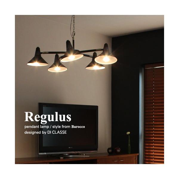【送料無料】ディクラッセ LP3099BK ブラック Regulus [洋風ペンダントライト(電球付属)]
