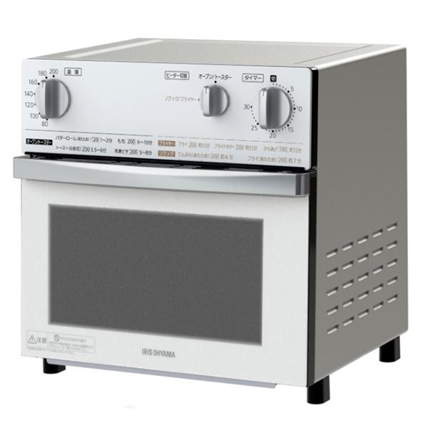 【送料無料】アイリスオーヤマ FVX-D3B-S シルバー [ノンフライ熱風オーブン]