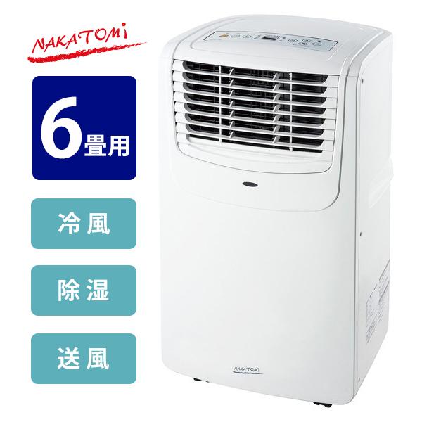 どこにでも置ける移動式エアコン 暑い夏を快適に スポットエアコン スポットクーラー エアコン 置き型 冷房目安 6畳 ナカトミ MAC-20 全国一律送料無料 移動式エアコン 排熱ダクト付き 冷房 24時間タイマー 冷風 送風 クーラー 人気 おすすめ ホワイト リモコン 白 NAKATOMI キャスター付き 除湿