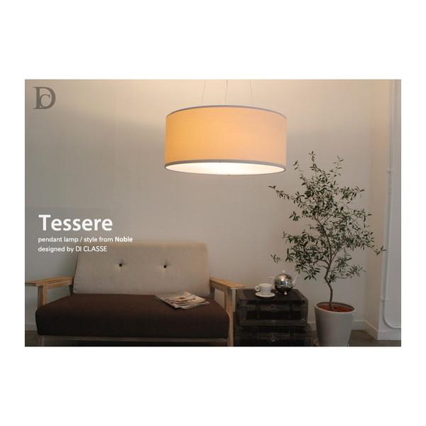 【送料無料】ディクラッセ LP3058WH ホワイト Tessere [洋風ペンダントライト(電球付属)]
