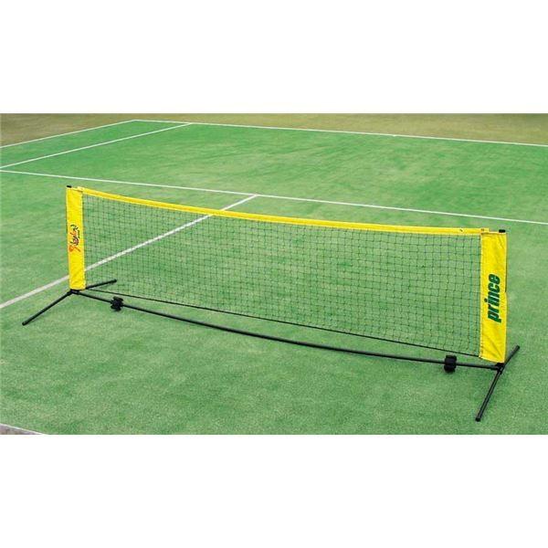 【送料無料】prince PL014 TENNIS NET 3M GRN [テニスネット] プリンス テニス テニス用品 収納用キャリーバッグ付