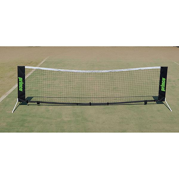 【送料無料】prince PL020 TWISTER NET 3M BLK [テニスネット(ツイスターネット・3m・収納用キャリーバッグ付)] プリンス テニス テニス用品 壁当てターゲット 2WAY機能