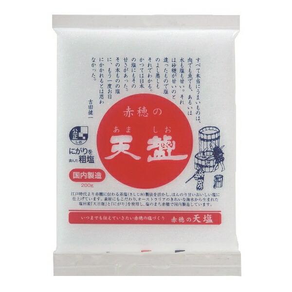 にがり成分を含むしっとりとしたお塩 卸直営 品質 素材にこだわった粗塩です 天塩 ×30 500g 贈与 赤穂の天塩500gポリ袋チャック付