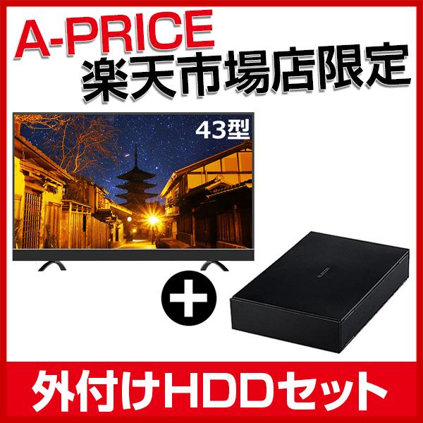 【送料無料】【a-price限定】maxzen JU43SK03 お得な録画用USB外付けハードディスク1TBセット(ブラック) [43V型 地上・BS・110度CSデジタル 4K対応液晶テレビ]