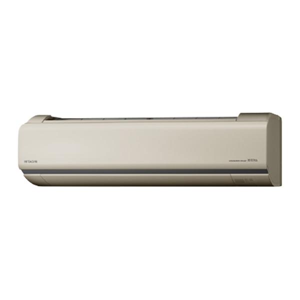 【送料無料】日立 RAS-V22H(C) シャインベージュ ステンレス・クリーン 白くまくん Vシリーズ [エアコン (主に6畳用)]
