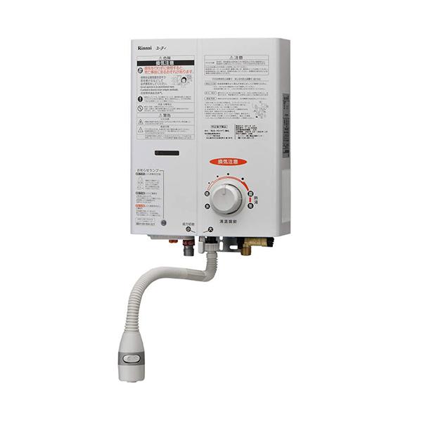 【送料無料】Rinnai RUS-V51YT-WH-LP ホワイト [ガス小型湯沸かし器(プロパンガス用)5号・元止め式]