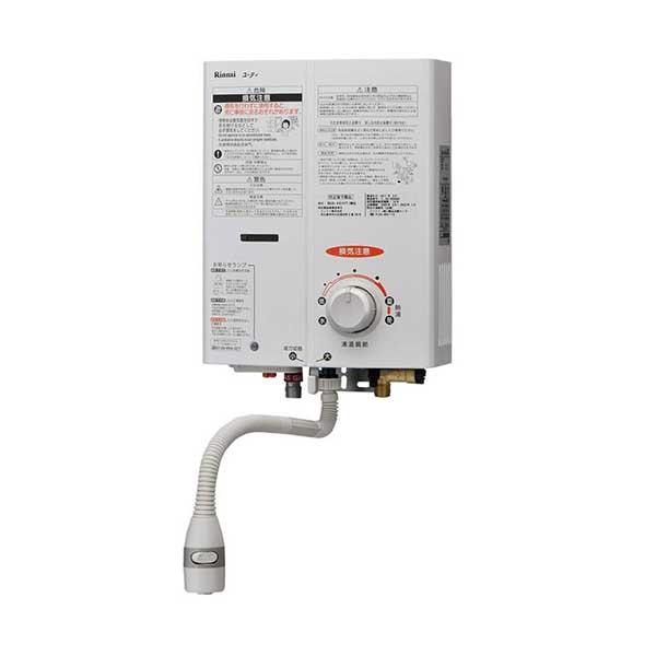 【送料無料】Rinnai RUS-V51YT-WH-13A ホワイト [ガス小型湯沸かし器(都市ガス用)5号・元止め式] リンナイ 熱湯型 消し忘れ防止装置付 湯沸器