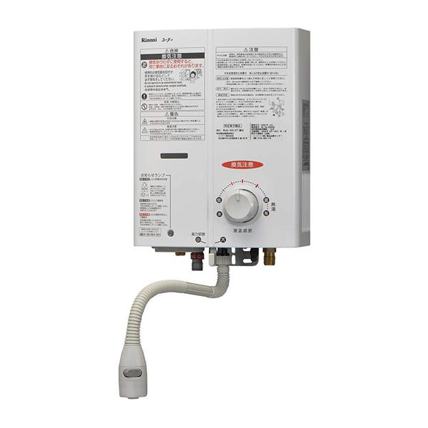 【送料無料】Rinnai RUS-V51XT-WH-13A ホワイト [ガス小型湯沸かし器(都市ガス用)5号・元止め式] リンナイ ダイヤル式湯温調節 消し忘れ防止装置付 湯沸器
