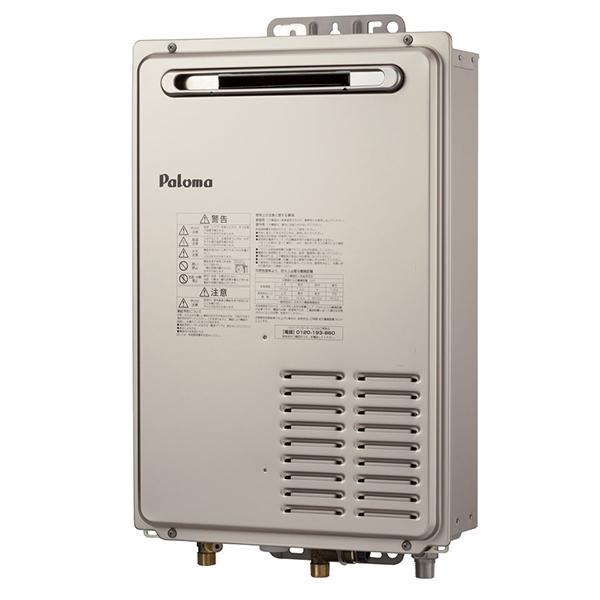 【送料無料】パロマ PH-1603WL 13A [ガス給湯器 給湯専用 壁掛型コンパクト 16号 都市ガス用] PH1603WL