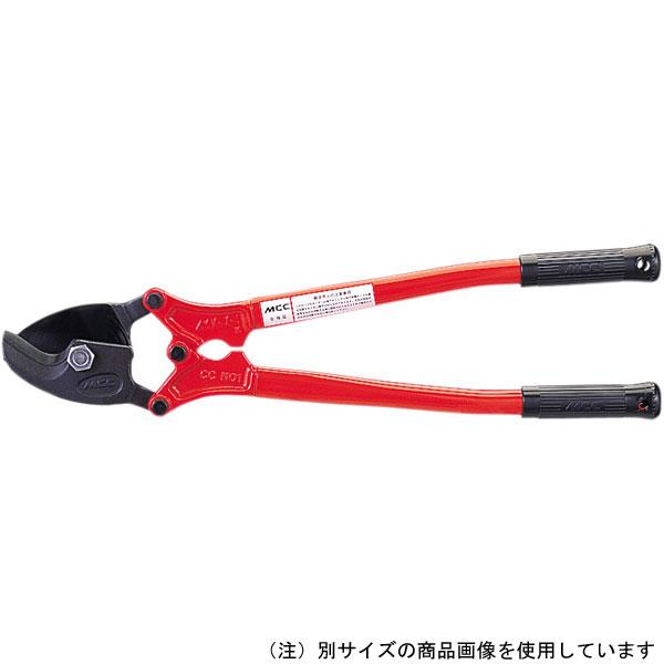 【送料無料】MCC ケーブルカッタ NO.3 CC-0303