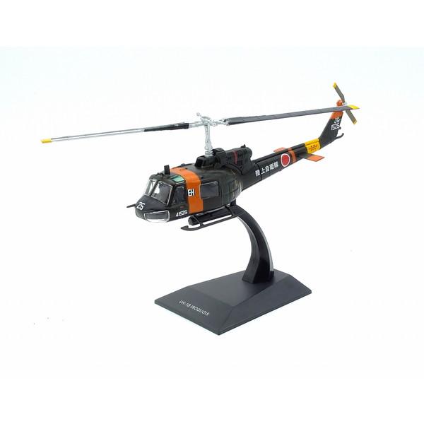 自衛隊や海状保安庁で活躍する航空機をモデル化 ☆最安値に挑戦 ケービーウィングス UH-1B 陸上自衛隊 セール商品 72 タイプ 1