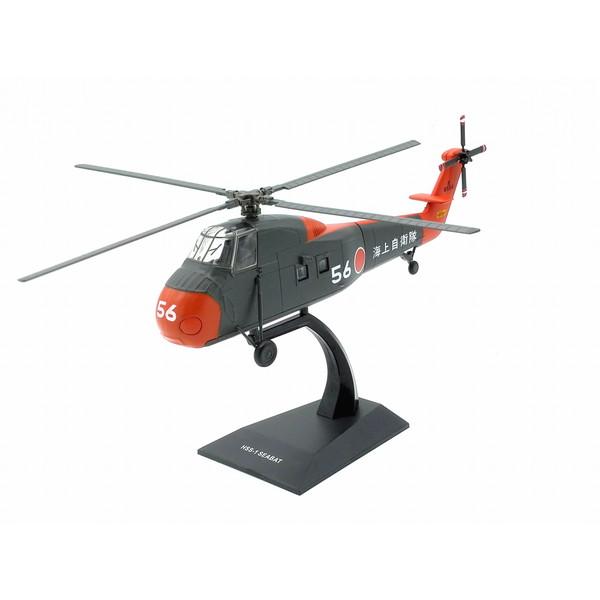 オンライン限定商品 自衛隊や海状保安庁で活躍する航空機をモデル化 本店 ケービーウィングス HSS-1 海上自衛隊 1 72 タイプ