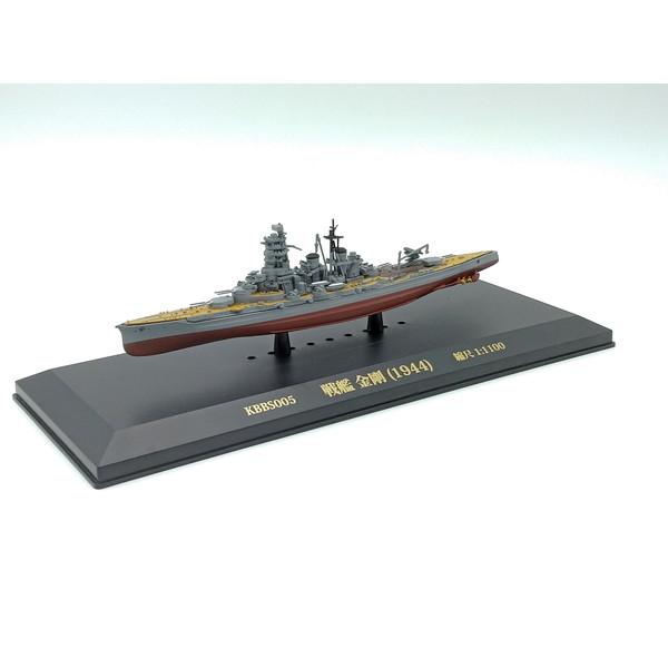 旧日本海軍を代表する艦船を統一スケールにてモデル化 開店記念セール ケービーシップス 正規認証品!新規格 戦艦 金剛 1944 1100 1