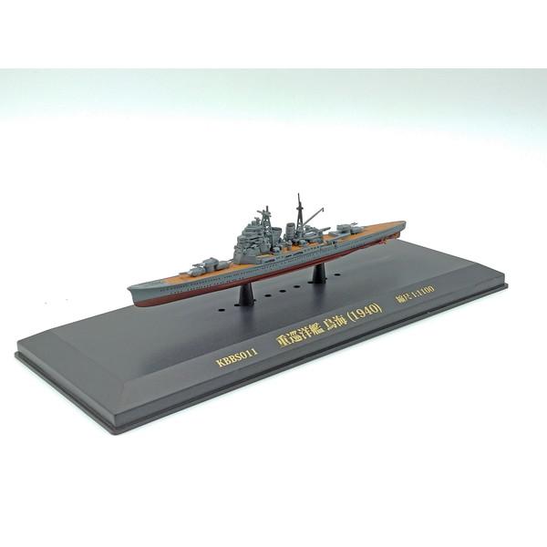 旧日本海軍を代表する艦船を統一スケールにてモデル化 ケービーシップス 重巡洋艦 鳥海 1 1940 激安卸販売新品 人気 おすすめ 1100