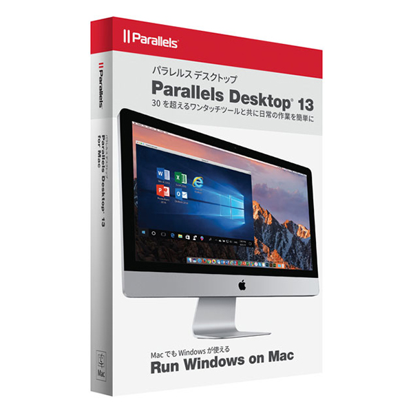 【送料無料】Parallels Desktop 13 for Mac [ユーティリティソフト(Mac用)]