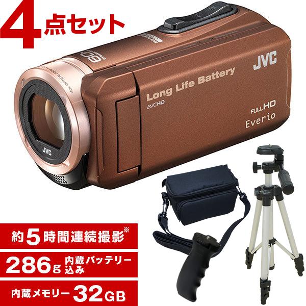 【送料無料】JVC(ビクター/VICTOR) ビデオカメラ 32GB GZ-F100-T ブラウン Everio(エブリオ) 三脚&バッグ&バッテリーグリップセット 運動会 海 プール 旅行 アウトドア 小型 小さい