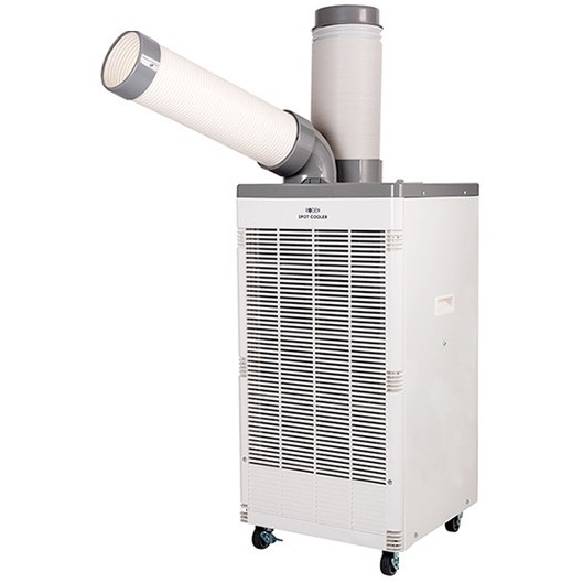 広電 KSM250D [スポットクーラー(排熱ダクト付) 熱中症対策 暑さ対策 冷蔵 送風 キャスター付]