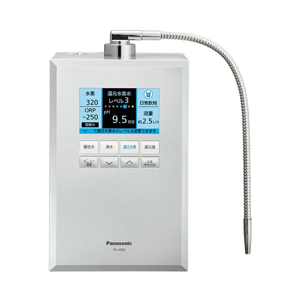 【送料無料】パナソニック 浄水器 還元水素水生成器 アルカリイオン整水器 PANASONIC TK-HS92-S シルバー 音声ガイド 節水 TKHS92S