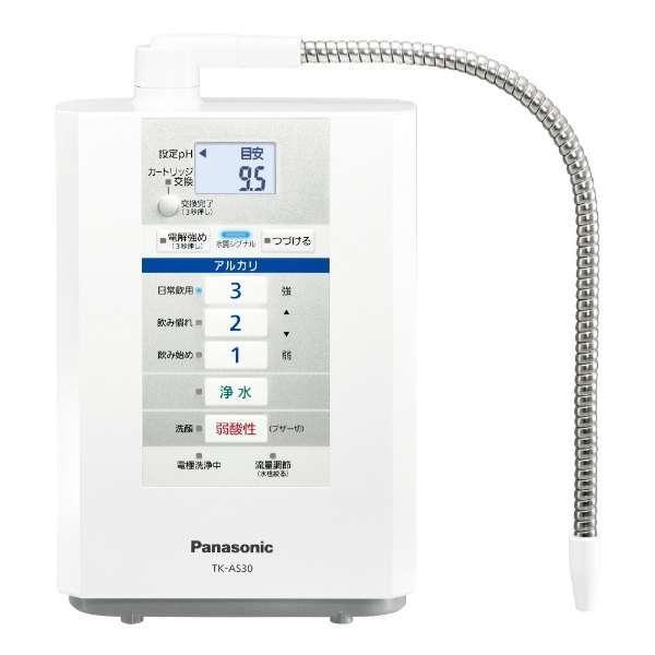 【送料無料】パナソニック 浄水器 PANASONIC TK-AS30-W パールホワイト 整水器 アルカリイオン水 カートリッジ1個付 TKAS30W