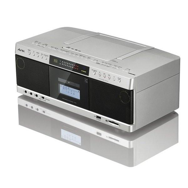 【送料無料】東芝 TY-AK1-N サテンゴールドAurex(オーレックス)[ハイレゾ対応 SD/USB/CDラジカセ], 超大特価:4b587392 --- sunward.msk.ru