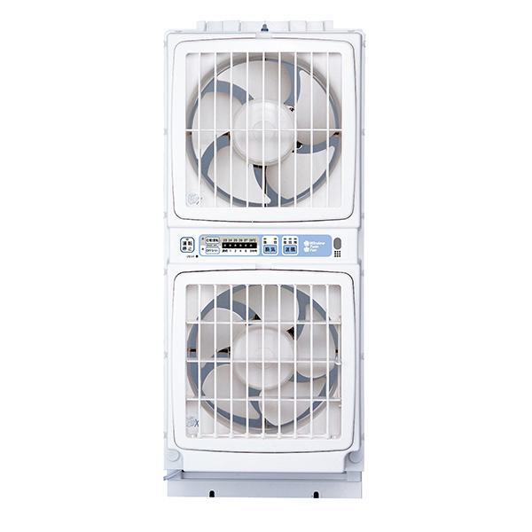 【送料無料】高須産業 FMT-200SM ウィンドウ・ツインファン [同時給排形窓用換気扇(ミニリモコン付)] 換気扇 送風 サーキュレーター空気循環効果 簡単取り付け 温度センサー 防虫フィルター エアコン入らず 涼風 涼しい