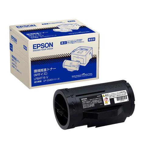【送料無料】EPSON LPB4T19V ブラック [環境推進トナー(純正・Mサイズ)] 【同梱配送不可】【代引き・後払い決済不可】【沖縄・北海道・離島配送不可】
