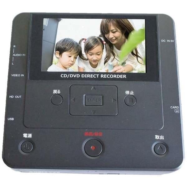 商舗 この一台で音楽も映像もCD DVD USBメモリー SDカードにワンタッチダビングができる とうしょう DVDダビングレコーダー CD DMR-0720 評価 録画 録音かんたん録右ェ門