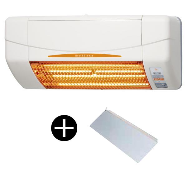 高須産業 SDG-1200GSM + RD-HG1 温風ガードセット 涼風暖房機(脱衣室・トイレ・小部屋用/非防水仕様) グラファイトヒーター 遠赤外線 人感センサー 防水ミニリモコン タイマー運転 ヒートショック対策 暖房&涼風