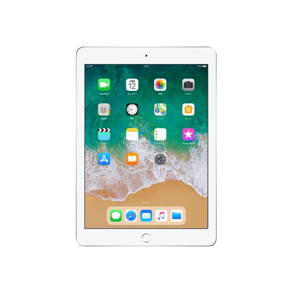 【送料無料】ipad 本体 アイパッド タブレット wifi APPLE MR7G2J/A シルバー [iPad Wi-Fiモデル 9.7インチ 32GB]