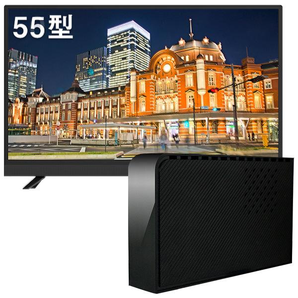 【送料無料】maxzen J55SK03 外付けハードディスク(500GB) セット [55V型 地上・BS・110度CSデジタルフルハイビジョン液晶テレビ]