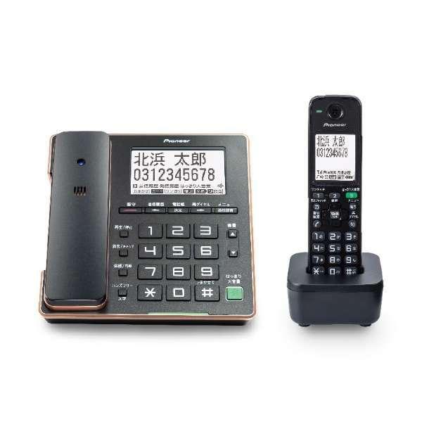 【送料無料】PIONEER TF-FA75W-B ブラック [デジタルコードレス電話機 (子機1台)]