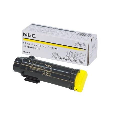 【送料無料】NEC PR-L5850C-11 イエロー [トナーカートリッジ]【同梱配送不可】 イエロー【代引き・後払い決済不可】【沖縄・北海道・離島配送不可】, おもちゃやspiral:8d72c2d9 --- sohotorquay.co.uk