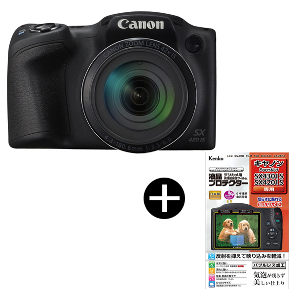 【送料無料】CANON PSSX420IS PowerShot + 液晶プロテクターセット [コンパクトデジタルカメラ(約2000万画素)]