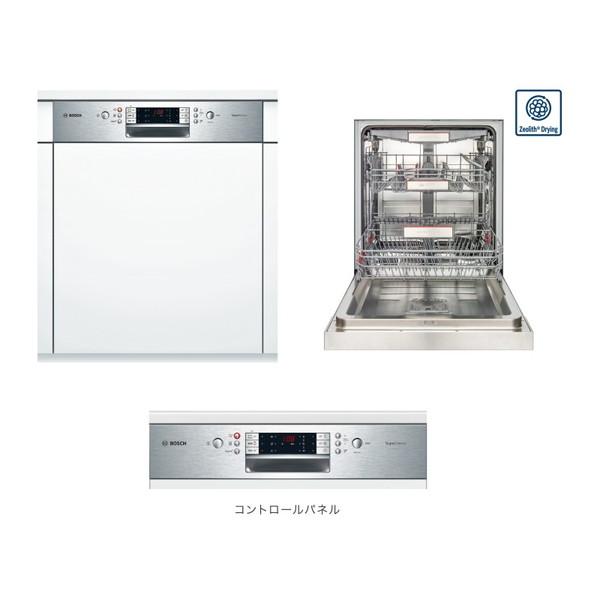 【送料無料】ボッシュ(BOSCH) SMI69N75JP [ビルトイン食器洗い乾燥機(12人用・食器点数84点・幅60cm)]