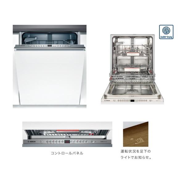 【送料無料】ボッシュ(BOSCH) SMV65N70JP [ビルトイン食器洗い乾燥機(12人用・食器点数84点・幅60cm)]