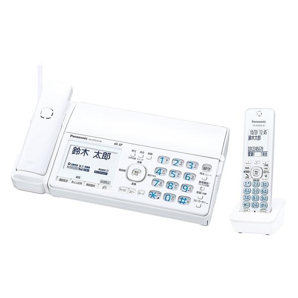 【送料無料】PANASONIC KX-PZ510DL-W ホワイト おたっくす [デジタルコードレス普通紙ファクス(子機1台)]