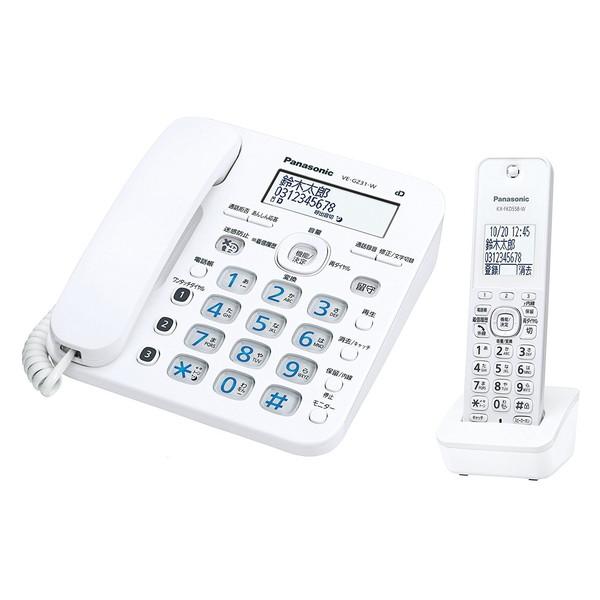 【送料無料】PANASONIC VE-GZ31DL-W ホワイト RU・RU・RU [デジタルコードレス電話機(子機1台)]