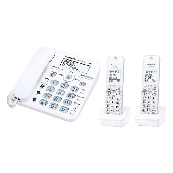 【送料無料】PANASONIC VE-GZ31DW-W ホワイト RU・RU・RU [デジタルコードレス電話機(子機2台)]