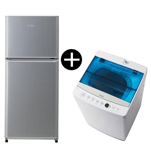 【送料無料】ハイアール JR-N121A-S + JW-C60A 一人暮らし向けセット シルバー [冷蔵庫(121L 2ドア 右開き 直冷式) 全自動洗濯機 (洗濯6.0kg)]