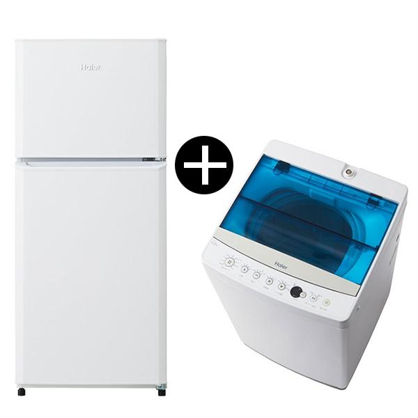 【送料無料】ハイアール JR-N121A-W + JW-C60A 一人暮らし向けセット ホワイト [冷蔵庫(121L 2ドア 右開き 直冷式) 全自動洗濯機 (洗濯6.0kg)]