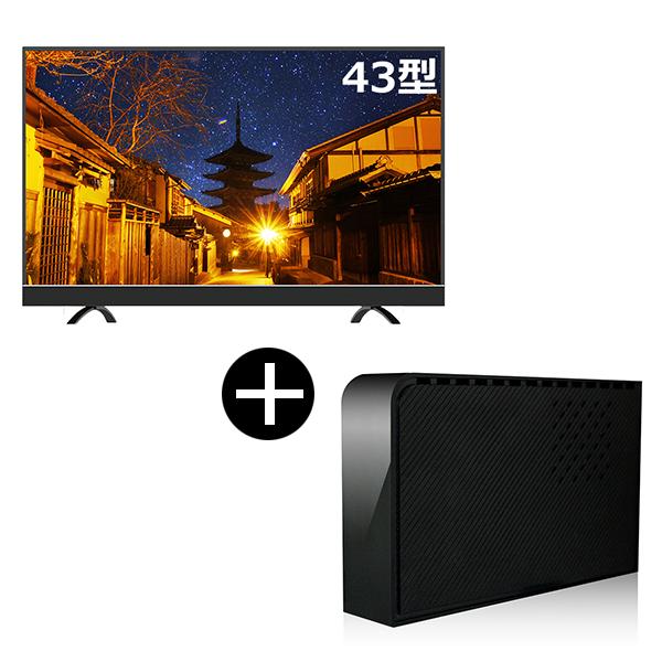 【送料無料】maxzen JU43SK03 + HD-FT050 外付けHDD 500GBセット [43V型 地上・BS・110度CSデジタル 4K対応液晶テレビ]