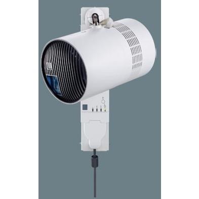 【送料無料】PANASONIC NTN91003W ホワイト スペースプレーヤー [天井直付型・壁直付型・床置型ベース本体 スポットライト型プロジェクター 2000lm]